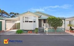 24 Willow Tree Avenue, Kanahooka NSW