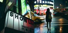 Streets of Taipei / Taiwan (Alvaro Arregui) Tags: street urban 6x6 film night analog mediumformat asian asia lofi taiwan streetphotography hasselblad nightmarket taipei kodak400 squarephoto filmpicture hasselblad80mm fuji50 planar80mm hasselblad503cx analogpicture zeiss80mmf28 zeiss80mm28