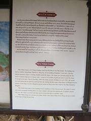 Wat Phra Si Sanphet (oldandsolo) Tags: plaque thailand buddhism signage siam royalpalace ayutthaya ancientruins watphrasisanphet buddhistshrine kingdomofsiam informationsign ancientthailand buddhistfaith ancientthaicapital thailanayutthaya