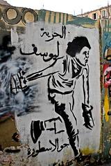 CAIRO - ANGER (Maikel L.) Tags: africa streetart art painting graffiti kunst political politics capital hauptstadt egypt anger cairo arab revolution afrika egipto oriental orient ägypten egitto مصر kairo 2011 arabspring القاهرة