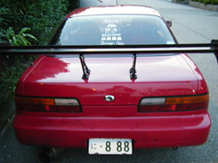 0808020535 (nsyan) Tags: car nissan silvia