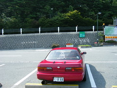 0808020507 (nsyan) Tags: car nissan silvia