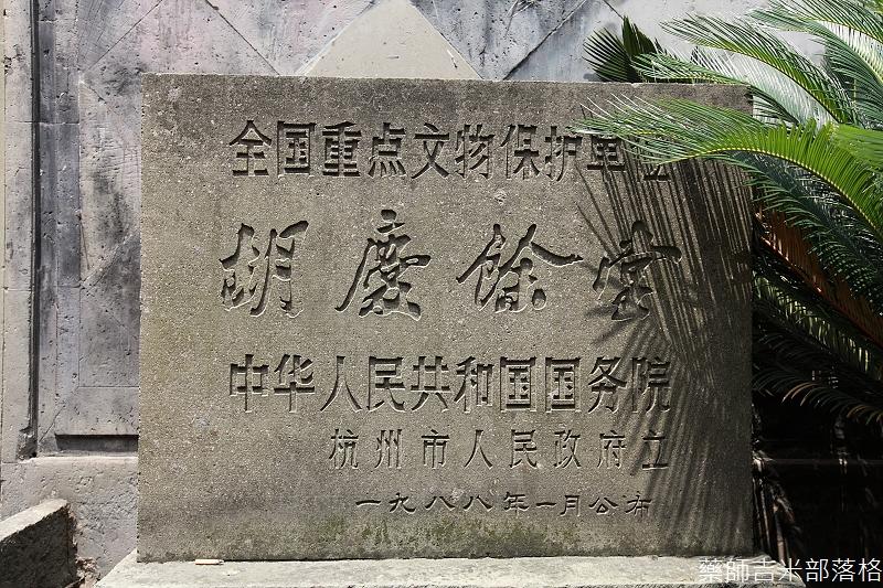 hangzhou_02_192