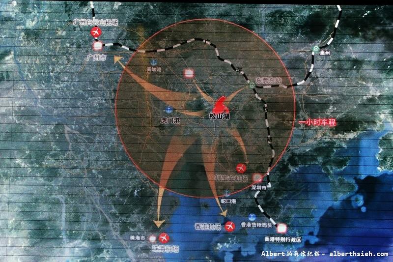 【高科技園區】廣東東莞.松山湖科技產業園區 (6)