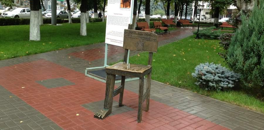 Лечебный стул против жлобства в Платоновском сквере Воронежа
