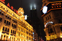 Nanjing road at night in Shanghai, China (mbphillips) Tags: china   nanjingroad nanjinglu shanghai  huangpu  sigma1835mmf18dchsm canon450d night  mbphillips asia