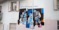 Muri bianchi popolo muto (paletta_7) Tags: orgosolo murales barbagia ogliastra sardinia italy