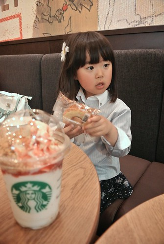 SAKURAKO drinks at Starbucks.