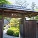 Tenshi no Sato Entrance