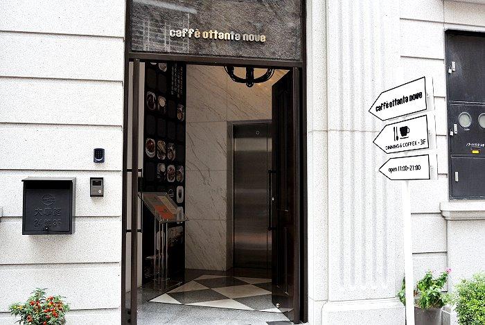 caffe ottanta nove 義式家常料理‧台南- pepe 的意思意私意識