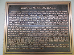Waioli Mission Hall Historic Marker (jimmywayne) Tags: hawaii kauai kauaicounty hanalei historic waiolimission hall marker