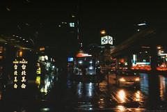 161020-film-1500-7 (GinPhotography) Tags: streetphoto snap film taipei takeawalk kodak eos3 canon