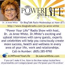 Blog Talk Radio - Run by Dr. Jo Anne White (poweryourlife) Tags: spiritual consulting services business usa