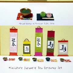 Miniature Japanese Tea Ceremony Set for dollhouse (ayano-pany) Tags: miniature miniatures miniaturefoods japanese tea ceremony dollhouse 112scale playfood polymer clay uvresin resin japan           uv