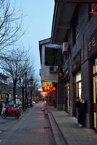 Taishan city