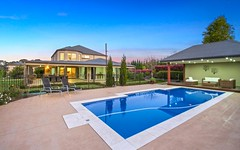 29 London Place, Grose Wold NSW