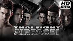 Liked on YouTube: ไทยไฟท์ ล่าสุด THAI FIGHT AIRRACE 1 สุดสาคร ส.กลิ่นมี 19 พฤศจิกายน 2559