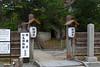 KANRANTEI AND MATSUSHIMA MUSEUM,MATSUSHIMA,SENDAI,MIYAGI,NIHONSANKEI,JPN / (七福神) Tags: kanrantei matsushimamuseum matsushima sendai miyagi nihonsankei jpn