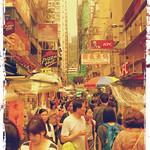 Somewhere in Hong Kong (Hong Kong)