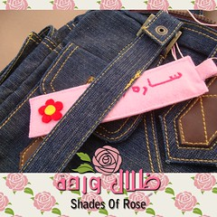 (Dhelal Warda) Tags: pink handmade craft felt arabic kawaii accessories feltro charms keychains     cutegirls                                       shadesofrose