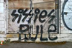 (hwhoo-hwhare) Tags: 206 rule sissies