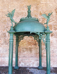 Sculptural Frame in Cuba (shaire productions) Tags: street building architecture architectural element image imagery picture caribbean island cuba cuban travel photo photography artistic frame dome