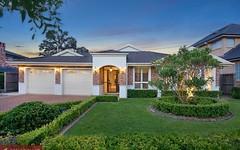 110 Gooraway Drive, Castle Hill NSW
