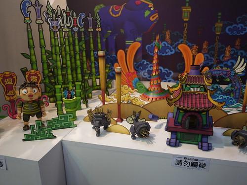 2013 新一代設計展