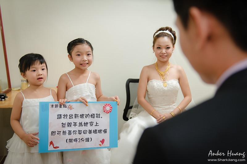 婚攝20130706雅悅0022