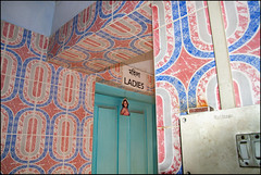 (Arindam Thokder) Tags: street ladies india toilet publictoilet whodidit coochbehar