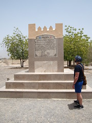 Falaj Daris, a waterway system that transports water. Registered Unesco site!