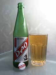Beer DAO (m_y_eda) Tags: dao rice  bottle flasche  botella bottiglia butelka garrafa bouteille yotaphone beer