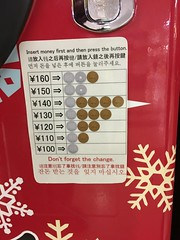 Vending Machine Instructions with regards to Coins (sjrankin) Tags: 15october2016 edited sapporo hokkaido japan vendingmachine instructions chinese english korean coins currency prices sign