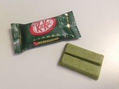 Japanese green tea KitKat treat, Nestl Kasumigaura factory, Japan (Creusaz) Tags: green tea kitkat nestl japan