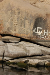 Hieroglyphs and Graffiti (gilmorem76) Tags: egypt hieroglyphs graffiti ancient egiptian history travel tourism