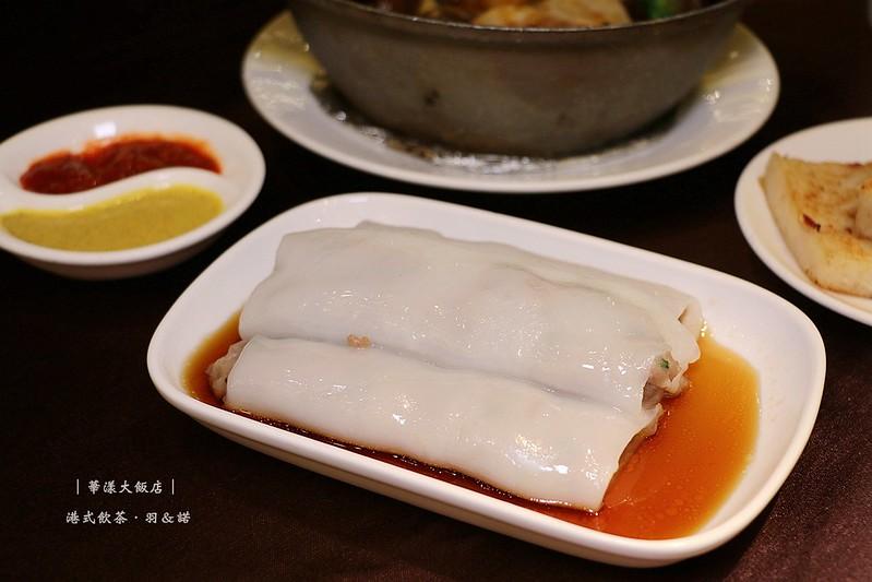 華漾大飯店港式飲茶124