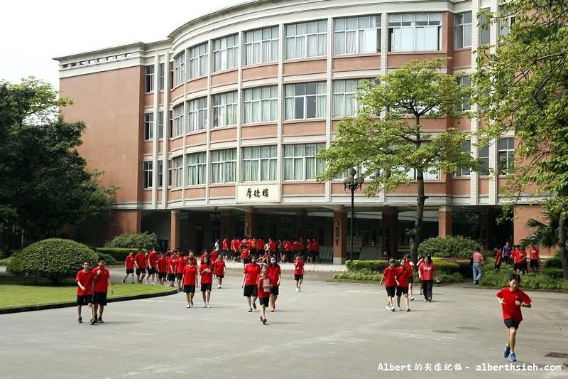 廣東東莞.台商子弟學校