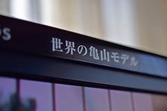 液晶テレビ 画像14