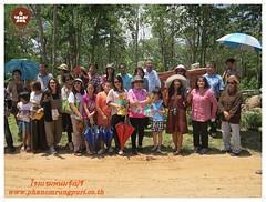 buriramhotels, ทอดผ้าป่าต้นไม้ใหญ่ ณ สุสานช้าง บ้านตากลาง จังหวัดสุรินทร์  โรงแรมพนมรุ้งปุรี อ.นางรอง จ.บุรีรัมย์ ร่วมกับ การท่องเที่ยวแห่งประเทศไทย (ททท)