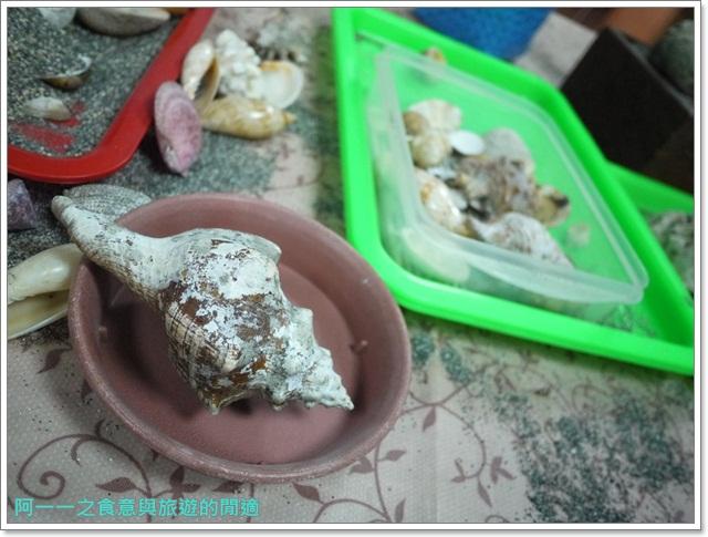 台東成功景點三仙台台東縣自然史教育館貝殼岩石肉形石image019