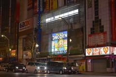 2015330  (PhotoAkiba) Tags: japan tokyo mainstreet   akihabara nightview akiba underconstruction  electrictown         2015 1