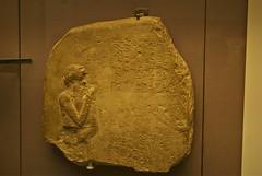 Code of HAmmurabi (Almost Suma) Tags: raw britishmuseum hammurabi