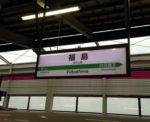 20130714〜15_fukushima1