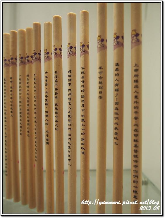 玉兔鉛筆學校(8)