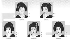 Kitano Odori 2007 013 (cdowney086) Tags: kitanoodori kamishichiken hanayagi    geiko geisha   tamayuki  umeka  umesato  umeharu  naosuzu