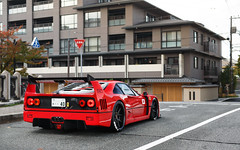 F40. (Alex Penfold) Tags: ferrari f40 japan supercars super car cars autos alex penfold 2016 kyoto red lm wing
