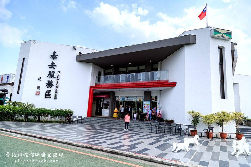 台中泰安服務區