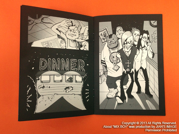 達陣男孩漫畫套裝 第4集 開始販售!!