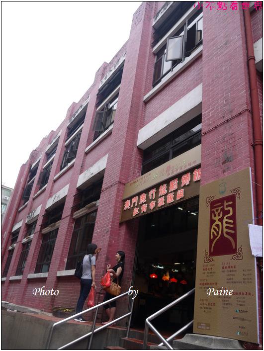 澳門紅街市 晶記餅店 三盞燈 (2).JPG