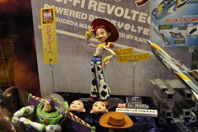 海洋堂 輪轉可動 Revoltech 玩具總動員 翠絲